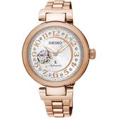廣告款 SEIKO 精工 LUKIA 星月鏤空機械女錶-銀x玫塊金/34mm 4R38-01L0K(SSA826J1)