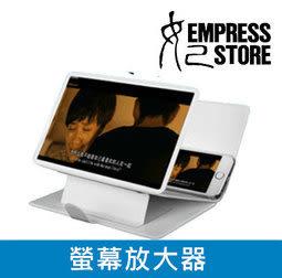【妃航】看電影必備 螢幕 放大器 手機 放大鏡 老花鏡 手機座 移動劇院 三星/Htc/iPhone 6/Sony