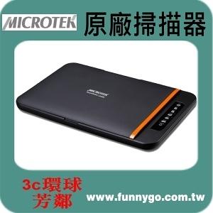 Microtek 全友 ScanMaker i4800  A4 超輕薄彩色平台掃描器