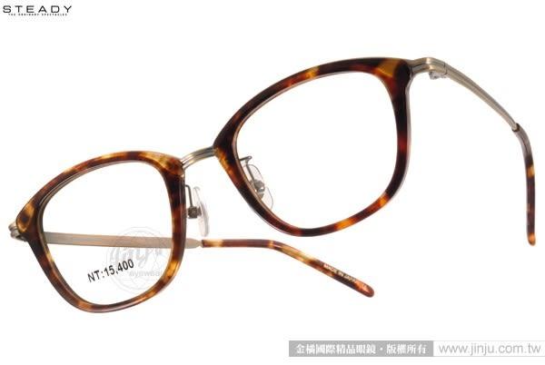STEADY 光學眼鏡 STDF27 C04 (琥珀-金)  日本手工製造 # 金橘眼鏡