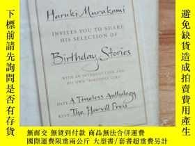 二手書博民逛書店Birthday罕見Stories -- Selected And Introduced By Haruki Mu