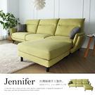 布沙發 台灣製造 Jennifer 珍妮佛機能型高雅舒適L型沙發/ H&D 東稻家居