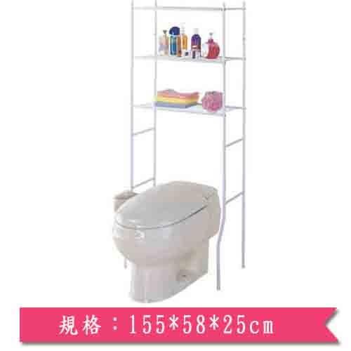手易坊經濟型馬桶置物架【愛買】