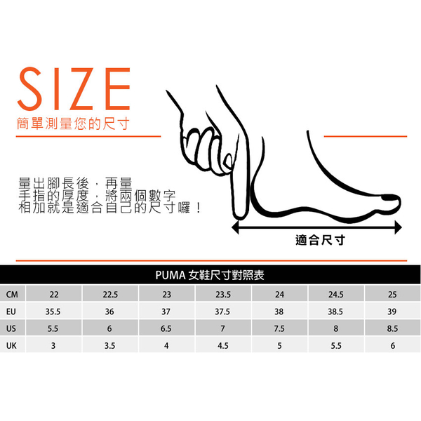 PUMA Smash Wns v2 L 女運動休閒鞋(免運 慢跑≡排汗專家≡
