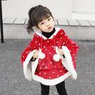 女童麋鹿披肩幼兒園寶寶披風聖誕節表演衣服兒童演出服裝外套斗篷 檸檬衣捨