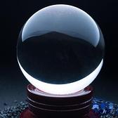 白水晶球魔法師能量擺件白色熔煉水晶球送旋轉底座【英賽德3C數碼館】
