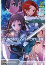 Sword Art Online刀劍神域(20)Moon cradle【限定版】