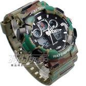 EXPONI 迷彩格調雙顯腕錶 男錶 綠色 EX3169綠迷 男錶/學生錶/中性錶/運動錶/軍錶 迷彩 潛水錶