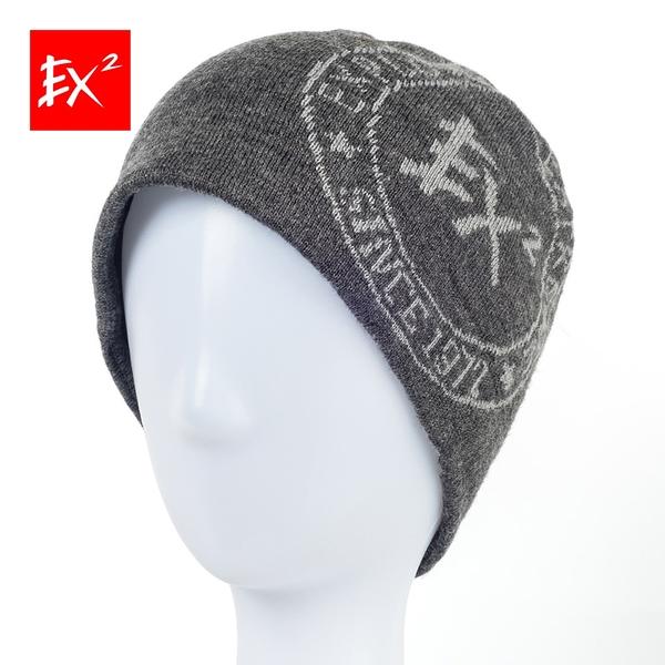 EX2 針織保暖圓帽『航空灰』(58cm) 針織帽.造型帽.毛帽.毛線帽.帽子.禦寒.防寒.保暖 366021