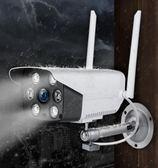 監控攝影機 智慧無線攝像頭家用室內監控器手機遠程wifi網絡室外高清夜視套裝 免運 艾維朵