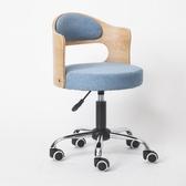 不實木升降小戶型電腦椅子家用現代簡約學生學習書桌椅小巧小型轉椅  ATF 極有家