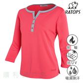 瑞多仕RATOPS 女款ThermoLite保暖Y領排汗衣 桃粉紅 DB6001 七分袖 T恤 中層衣 OUTDOOR NICE