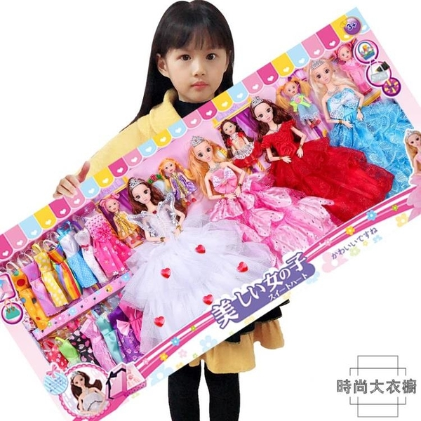 芭比娃娃套裝女孩大禮盒洋娃娃婚紗兒童玩具【時尚大衣櫥】