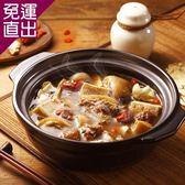 那魯灣 精燉養生藥膳羊肉爐 6盒1.2kg/盒【免運直出】