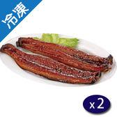 蒲燒鰻(160G±5%/包)X2【愛買冷凍】
