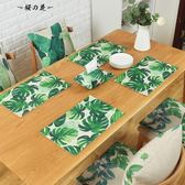 美式歐式清新植物棉麻餐墊布藝隔熱墊加厚餐杯墊西餐桌墊盤墊茶墊【櫻花本鋪】