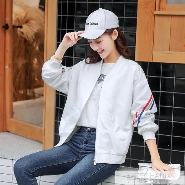 短款外套女新款小清新春秋夾克寬鬆學生港風棒球服韓版BF外套  牛轉好運到