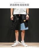 夏季日系寬鬆拼接工裝短褲男士加肥加大碼潮牌抽繩沙灘五分褲 米希美衣
