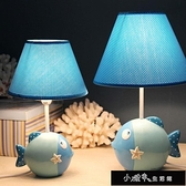 台燈 台燈臥室床頭燈兒童房調光LED動物卡通創意女孩公主可愛【2021歡樂購】