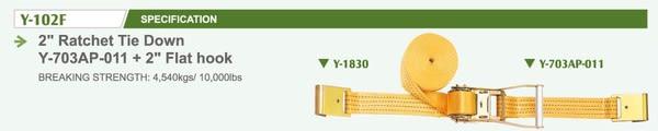 2英吋貨物手拉器綑綁帶(8.2M)