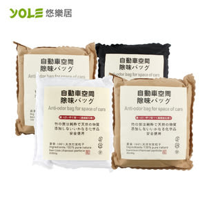 【YOLE悠樂居】天然大竹炭包500g(4入) #1035005