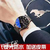 鐘錶/手錶 手錶男士概念石英電子正韓簡約休閒防潑水機械男表 酷我衣櫥