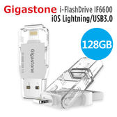 【兩周限時促銷】Gigastone i-FlashDrive IF-6600 USB3.0 128GB Apple 隨身碟