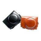 Kamera 兩件式皮質包 for Canon G7X II / G7X mark 2 /G7X III