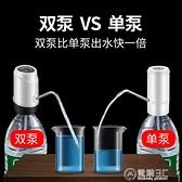 電動抽水器桶裝水飲水機壓水礦泉水桶抽水器自動上水出水泵 電購3C