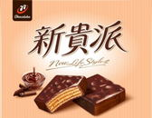 77新貴派-花生口味-3000g(5斤)【合迷雅好物超級商城】