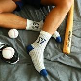 襪子男 棒球小子潮流中筒襪子 新疆棉舒適耐穿百搭條紋unmadsier男士-快速出貨