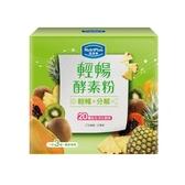 活沛多輕暢酵素粉 30包(AW2018)