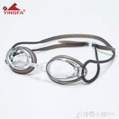 英發游泳眼鏡 專業型比賽訓練游泳鏡-英發Y570AF 格蘭小舖