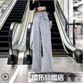 高腰牛仔寬褲女直筒寬鬆夏季2021年秋裝新款顯瘦褲子ins拖地闊腿褲 優拓