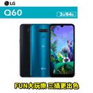 促銷 LG Q60 6.26吋 3G/6...