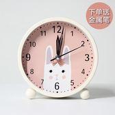臥室床頭可愛卡通靜音鐘表用現代簡約【不二雜貨】