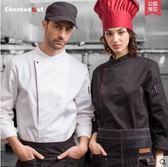 廚師工作服長袖夏季廚房服裝男女西餐廳廚衣飯店後廚廚師服【長袖款】