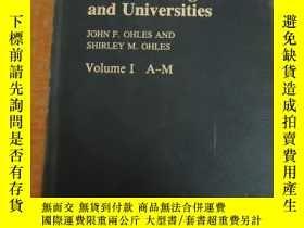 二手書博民逛書店Private罕見Colleges and Universities Volume 1 A-M 請看圖Y160