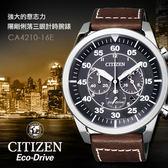 【公司貨2年保固】CITIZEN CA4210-16E 光動能計時男錶