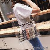 透明包包女夏季塑料手提包果凍包