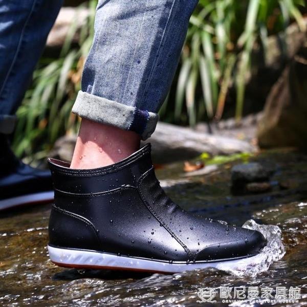水鞋男雨靴短筒雨鞋防水鞋男士水靴膠鞋防水防滑時尚工作鞋釣魚鞋『歐尼曼家具館』