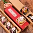 蛋黃酥紙盒雪花酥曲奇餅干盒子中秋