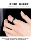 個性霸氣戒指男士鈦鋼食指環韓版潮男單身戒子飾品配飾尾戒可轉動 嬌糖小屋