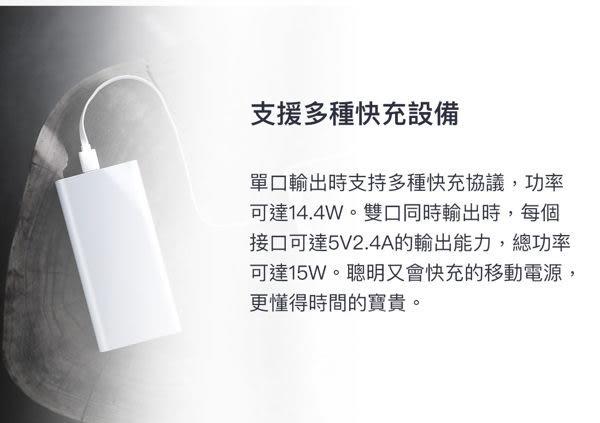 2018最新 MIUI 新小米行動電源2 10000mAh 雙usb快充 大容量 快速充電 移動電源 QC2.0