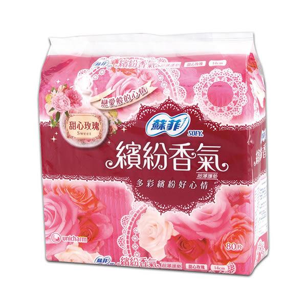 蘇菲繽紛香氣甜心玫瑰護墊80片 【康是美】