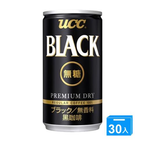 UCC 無糖咖啡飲料 184g*30【愛買】