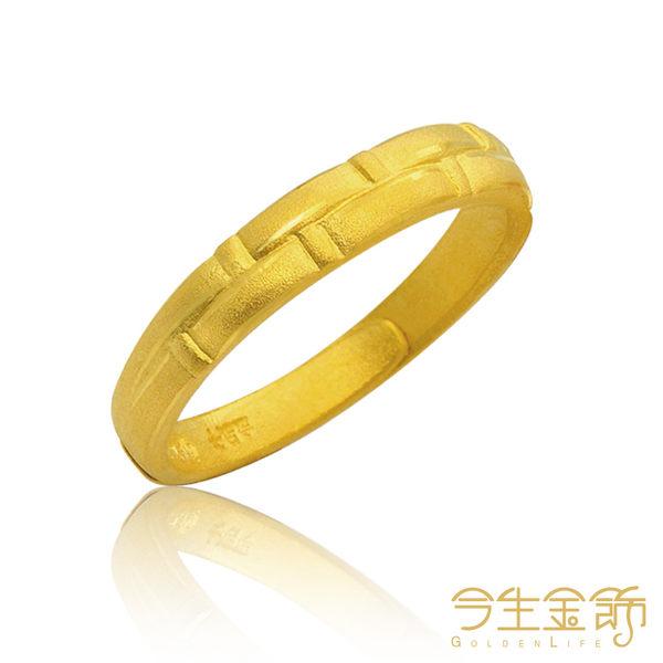 今生金飾 永恆誓言對戒 純黃金對戒