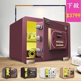 【免運】小型保險箱25cm 家用小型保險櫃全鋼密碼辦公迷你保險箱防盜防撬床頭櫃 隨想曲