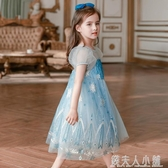 女童愛莎公主裙新款夏裝兒童洋氣洋裝小女孩蓬蓬紗禮服裙子