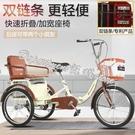 老年三輪車人力車老人代步車腳蹬雙人車腳踏車成人三輪車接送小孩